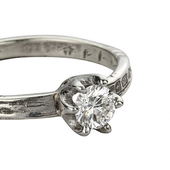 JUNO Diamond White Gold Ring detailed